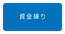 gyomu_06