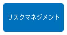 gyomu_07